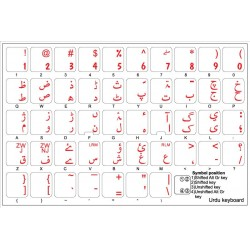 Urdu transparent keyboard  stickers