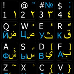 Arabic Russian English non-transparent black