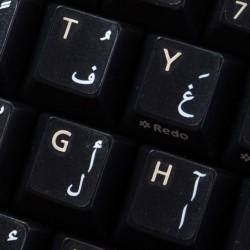 Pashto transparent keyboard...