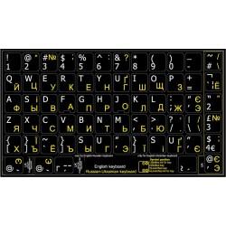 Russian Ukrainian-English non transparent keyboard  stickers