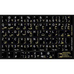Arabic English non-transparent keyboard sticker