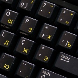 Portuguese (traditional) - Russian non transparent keyboard  stickers