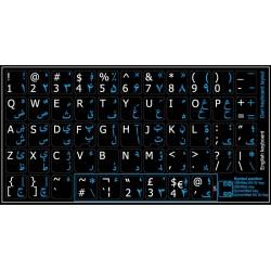 Dari English non transparent keyboard stickers