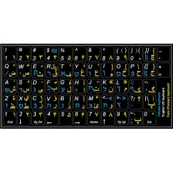Hebrew - Farsi (Persian) English non transparent keyboard stickers