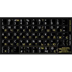 Ukrainian-English non transparent keyboard  stickers