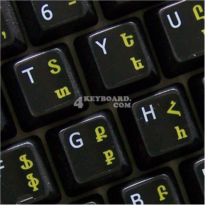 Armenian English non-transparent keyboard sticker