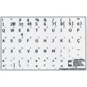 Portuguese (traditional) non transparent keyboard  stickers