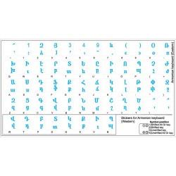 Armenian transparent keyboard stickers