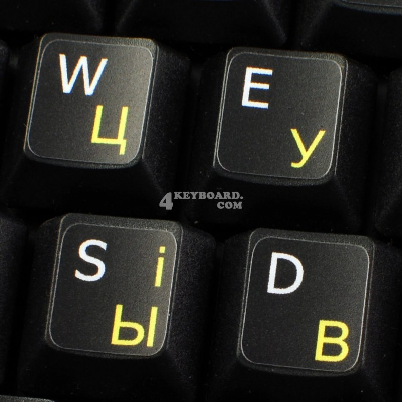 Russian Ukrainian-English non transparent keyboard  stickers