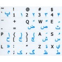 Farsi-Persian English non transparent keyboard stickers
