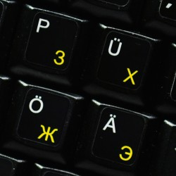 German - Russian non-transparent keyboard sticker