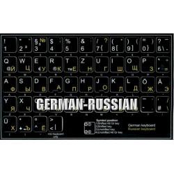 German - Russian non-transparent keyboard sticker