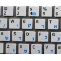 Hebrew English non transparent keyboard  stickers