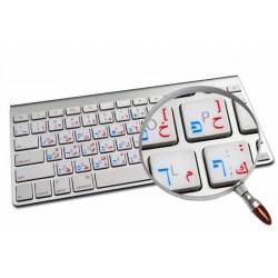 Apple Arabic Hebrew transparent keyboard sticker
