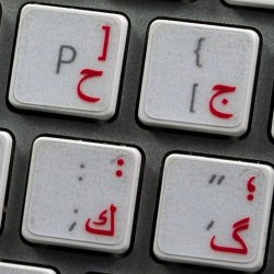 Apple Farsi Persian transparent keyboard sticker