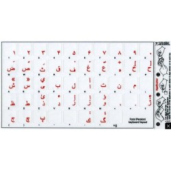 Apple Farsi Persian transparent keyboard sticker