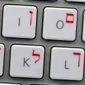 Apple Hebrew transparent keyboard sticker