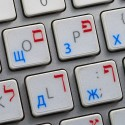 Apple Hebrew Russian transparent keyboard sticker
