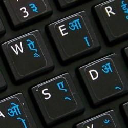 Apple Hindi English...