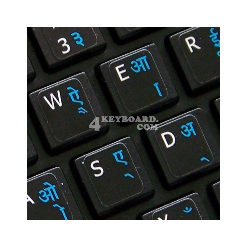 Apple Hindi English non-transparent keyboard sticker