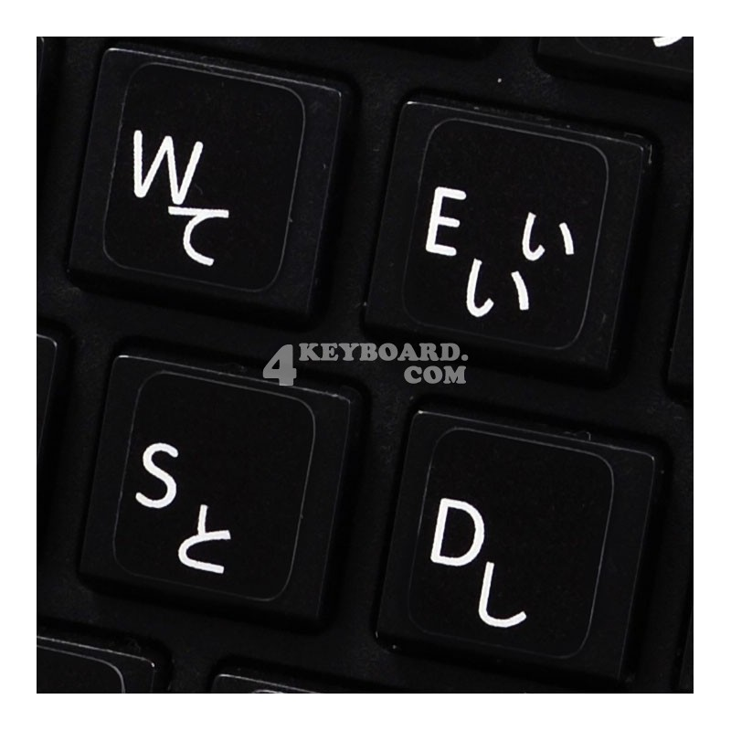 Apple Japanese Hiragana non-transparent keyboard sticker