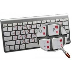 Apple Thai transparent keyboard sticker