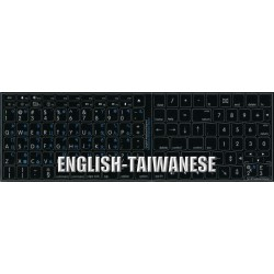 Apple Taiwanese English non-transparent keyboard sticker