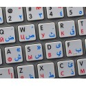 Apple Arabic Russian English non-transparent keyboard sticker