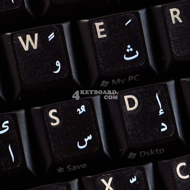Dari transparent keyboard stickers