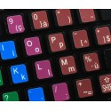 Learning French Belgian Colored non transparent keyboard stickers