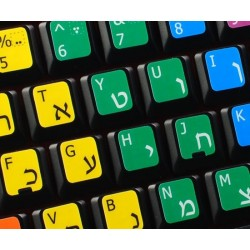Learning Hebrew with Nikud Colored non transparent keyboard stickers