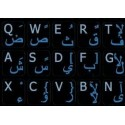 Arabic English Notebook keyboard sticker