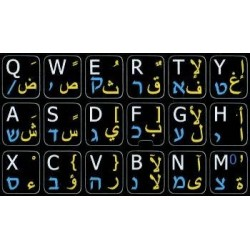 Arabic Hebrew English Notebook keyboard sticker