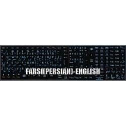 Farsi (Persian) English Notebook keyboard sticker