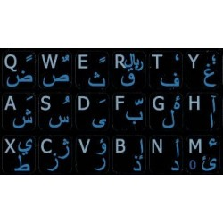 Farsi (Persian) English Notebook keyboard sticker