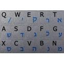 Hebrew English Notebook keyboard sticker