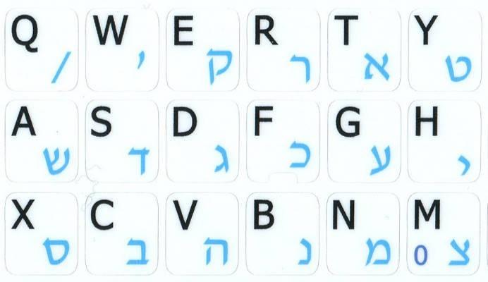 Hebrew Eng Notebook
