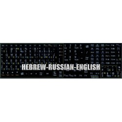 Hebrew Russian English Notebook keyboard sticker