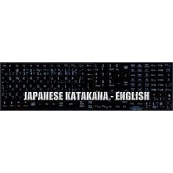 Japanese Katakana English Notebook keyboard sticker