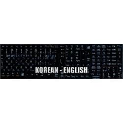 Korean-English Notebook keyboard sticker