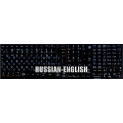 Russian-English Notebook keyboard sticker
