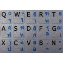 Thai Kedmanee - English Notebook keyboard sticker