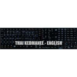 Thai Kedmanee - English Notebook keyboard sticker
