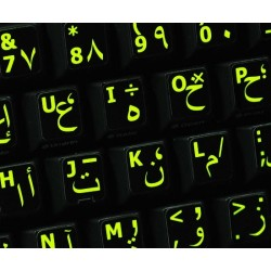 Glowing fluorescent Arabic English keyboard sticker