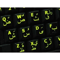 Glowing fluorescent Farsi(Persian) English keyboard sticker