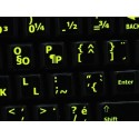 Glowing fluorescent French QWERTY - English keyboard sticker