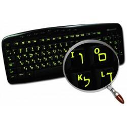 Glowing fluorescent Hebrew English keyboard sticker