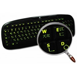 Glowing fluorescent Korean English keyboard sticker
