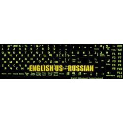 Glowing fluorescent Russian English keyboard sticker