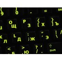 Glowing fluorescent Russian English keyboard sticker